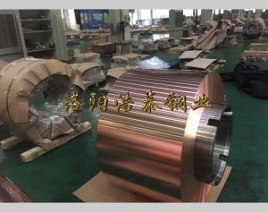 Red copper hose, luoyang red copper hose manufacturer, red copper hose wholesale, red copper hose market, luoyang haotai copper co., LTD